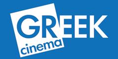 Greek Cinema